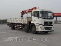 Sany SYM5253JSQDF truck mounted loader crane