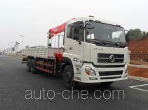 Sany SYM5255JSQD truck mounted loader crane