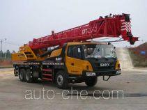 Sany  STC300S SYM5332JQZ (STC300S) truck crane