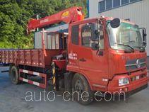 Sany SYP5160JSQDF truck mounted loader crane
