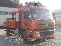 Sany SYP5160JSQZD truck mounted loader crane