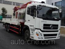 Sany SYP5250JSQDF truck mounted loader crane