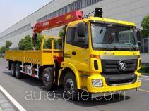 Sany SYP5311JSQBQ truck mounted loader crane