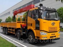 Sany SYP5311JSQJF truck mounted loader crane
