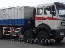 Sizuan SZA5310TSG14 fracturing sand dump truck