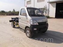Yandi SZD5022ZXXS4 detachable body garbage truck