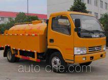 Yandi SZD5040GQX5 street sprinkler truck