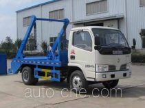 Yandi SZD5040ZBS4 skip loader truck