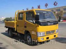 Yandi SZD5040ZLJ5 dump garbage truck