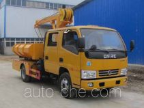 Yandi SZD5041TQY4 dredging truck
