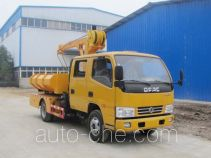 Yandi SZD5041TQY5 dredging truck