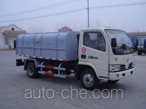 Yandi SZD5060MLJ мусоровоз с герметичным кузовом