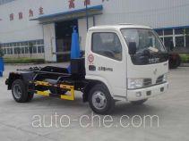 Yandi SZD5060ZXXE detachable body garbage truck