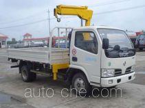 Yandi SZD5062JSQE truck mounted loader crane