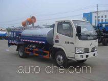 Yandi SZD5070GPS4 sprinkler / sprayer truck