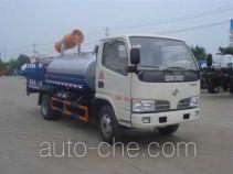 Yandi SZD5070GPS5 sprinkler / sprayer truck