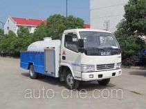 Yandi SZD5070GQX5 street sprinkler truck