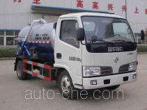 Yandi SZD5070GXW4 sewage suction truck