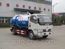 Yandi SZD5070GXW5 sewage suction truck