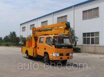 炎帝牌SZD5070JGK4型高空作业车