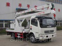 Yandi SZD5070JGK5 aerial work platform truck