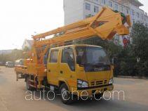 炎帝牌SZD5070JGKQ18型高空作业车