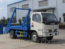 Yandi SZD5070ZBS4 skip loader truck