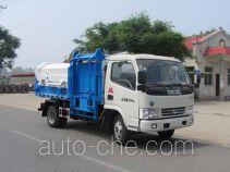 炎帝牌SZD5070ZDJ4型压缩式对接垃圾车
