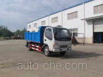 Yandi SZD5070ZLJAC5 dump garbage truck