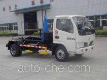 Yandi SZD5070ZXX4 detachable body garbage truck