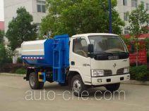 Yandi SZD5070ZZZ5 self-loading garbage truck