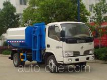Yandi SZD5070ZZZ5 self-loading garbage truck