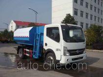 Yandi SZD5070ZZZDA4 self-loading garbage truck