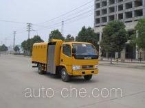 Yandi SZD5071GQX5 highway guardrail cleaner truck