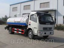 Yandi SZD5080GXEDA4 suction truck