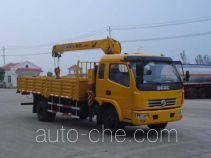 Yandi SZD5080JSQE truck mounted loader crane