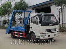 Yandi SZD5080ZBSDA4 skip loader truck