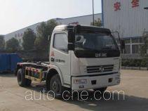 Yandi SZD5080ZXXE4 detachable body garbage truck