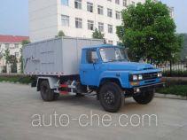 炎帝牌SZD5092MLJE型密封式垃圾车