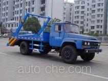 Yandi SZD5100ZBS skip loader truck