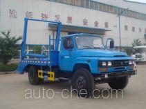 Yandi SZD5100ZBSE4 skip loader truck