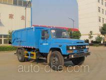 炎帝牌SZD5100ZLJE4型自卸式垃圾车
