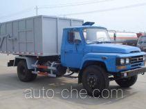 炎帝牌SZD5102MLJ型密封式垃圾车