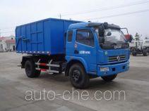 Yandi SZD5103MLJE sealed garbage truck