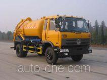 Yandi vacuum sewage suction truck