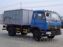 炎帝牌SZD5110MLJ型密封式垃圾车