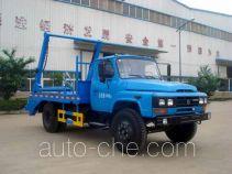 Yandi SZD5110ZBSE4 skip loader truck