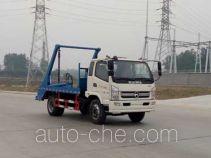 Yandi SZD5110ZBSKM5 skip loader truck