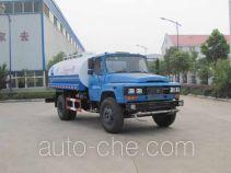 Yandi SZD5112GPS sprinkler / sprayer truck