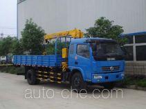 Yandi SZD5120JSQE truck mounted loader crane
